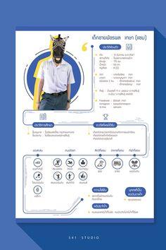 Make a portfolio get a resume help presenter Portfolio Design, Portfolio Resume, Cv Inspiration, Graphic Design Inspiration, Web Design, Flat Design, Template Cv, Graphic Design Resume, Info Graphic Design