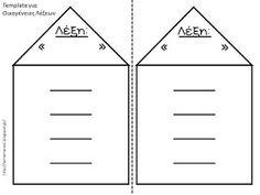 Δραστηριότητες, παιδαγωγικό και εποπτικό υλικό για το Νηπιαγωγείο & το Δημοτικό: Οικογένειες λέξεων: 11 χρήσιμες συνδέσεις με σχεδιαγράμματα και 6 παραδείγματα οικογενειών με παράγωγες και σύνθετες λέξεις Line Chart, Teaching, Education, Onderwijs, Learning, Tutorials