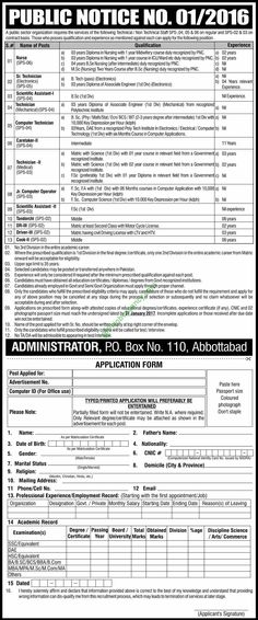 Atomic Energy Commission PAEC Jobs 2017 Download Application Form Latest