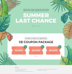 Email Design, Web Design, Fashion Banner, Event Page, Sale Banner, Social Media Design, Event Design, Packaging Design, Coupons