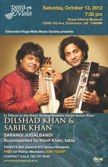 Sabir Khan & Dilshad Khan
