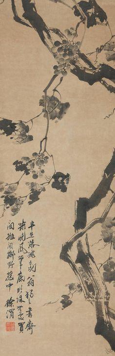 明 - 徐渭 (Xu Wei,1521-1593) - 葡萄 立軸,水墨纸本。款識:「半生落魄已成翁,獨立書齋嘯晚風。筆底明珠無處賣,閒抛閒擲野藤中。徐渭。」钤印:袖裡青蛇、沈尹默印。Ming Dynasty