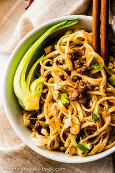 Dan Dan Noodles - This recipe provides a simple and authentic approach to the famous Sichuan snack.