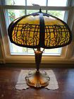 For Sale - Antique Slag Glass Table Lamp,B&H, Miller, Handel, Tiffany,Duffer - http://sprtz.us/Tiffany