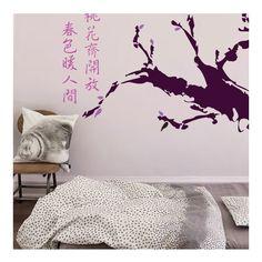 Αυτοκόλλητο τοίχου Iαπωνική τέχνη