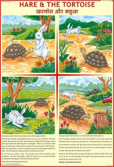 Get hare and the tortoise story chart from vidya chitr prakashan based in delhi.We provide your hare and the tortoise Poster and Chart at lowest price. English Moral Stories, Moral Stories In Hindi, English Stories For Kids, Moral Stories For Kids, Short Stories For Kids, English Story, Dog Stories, Kids Story Books, English Literature