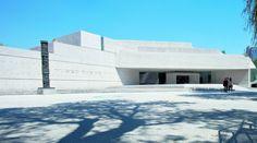 El Museo Tamayo Arte Contemporáneo es uno de los preferidos de los amantes del arte, esto gracias a que siempre aloja exposiciones de vanguardia y a la i