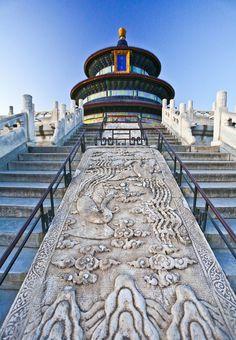 ♂ Travel around the world Beijing tiantan qiniandian by Qi Zhi