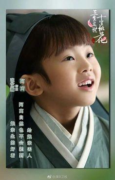 Hummer Zhang Yi Han 张艺瀚 Three Lives, Three Worlds, Ten Miles of Peach Blossoms 三生三世高清剧照 夜华