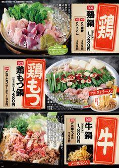 http://www.g-food.co.jp/haikaraya/menu/index.html