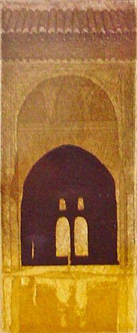 Grabado Patio de los Arrallanes - Decoración Árabe  http://www.decoracion-arabe.es/proddetail.asp?prod=patio-arrallanes-alhambra-grabado