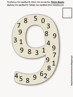 Number 9, Clock, Symbols, Letters, Exercise, Math, Watch, Ejercicio, Math Resources
