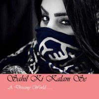 Sahil Ki Kalam Se -  Samazne Se Bhee Koi Baat by Hari Om Sharma on SoundCloud