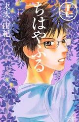 Shoujo, Disney Characters, Fictional Characters, Pandora, Disney Princess, Anime, Movies, Movie Posters, Art
