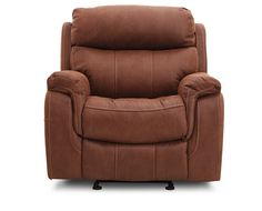 Recliners-Alpha Recliner-Meet the most comfortable rocking chair