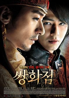 A Frozen Flower main characters, Jo In-Sung and Ju Jin-Mo. The lover is prettier, but the king is much more interesting. My favorite movie now. It's full of intense emotions and passion.