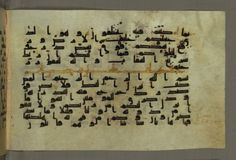 Early Abbasid Qur'an in the Walters Art Museum Abbasid Caliphate, Quran Text, Bear The Burden, Inspirational Quotations, Gold Ink, Write It Down, Oppression, Islamic Art, Art Museum
