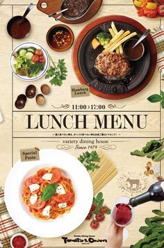 Japanese flyer design that combines food photography with vector vintage frames and labels. Food Graphic Design, Food Poster Design, Food Menu Design, Flyer Design, Restaurant Poster, Restaurant Menu Design, Japanese Menu, Dm Poster, Food Menu Template