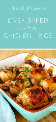 Oven Baked Chicken Teriyaki and Rice | All done in one dish in the oven, could dinner get any easier? | Kids Eat by Shanai