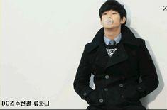 ALLONS-Y, BITCHES., Gif Hunt: Kim Soo Hyun!
