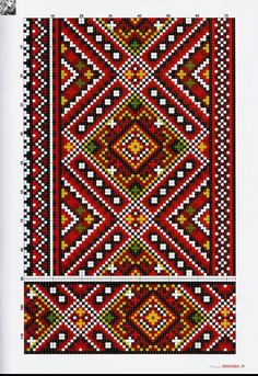 This Pin was discovered by еле Cross Stitch Art, Cross Stitching, Cross Stitch Patterns, Loom Patterns, Beading Patterns, Embroidery Patterns, Beaded Embroidery, Cross Stitch Embroidery, Etnic Pattern