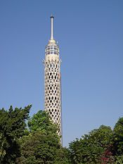 Cairo Tower- rotates like the calgary tower :)