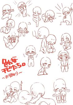 Drawing Tips Chibi Body Reference Drawing, Drawing Reference Poses, Drawing Tips, Anime Drawings Sketches, Cute Drawings, Kawaii Drawings, Chibi Sketch, Chibi Drawing, Chibi Body