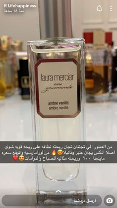 Happy Perfume, Lovely Perfume, Perfume Scents, Perfume Bottles, Fragrance, Beauty Care, Beauty Skin, Yoga Facts, Arabian Makeup