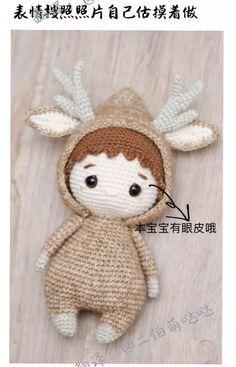 사슴탈을 쓴 귀여운 아이 인형 도안 : 네이버 블로그