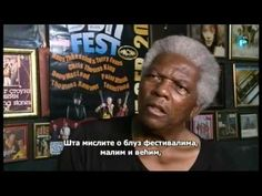 Sve stranci 140 - Doug MacLeod, Terry Evans, Hans Theessink Terry Lee, Lee Evans, Blue Roots, Blues Music, 50th Anniversary, Congratulations, Thankful, Memories, Celebrities