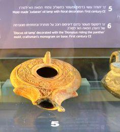 Olielampje uit Judea, uit de eerste eeuw.