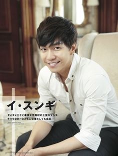 Korean Star, Korean Men, Korean Actors, Lee Seung Gi, Famous Princesses, The King 2 Hearts, Brilliant Legacy, Shin Min Ah, Gu Family Books