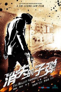 消失的子彈 (The bullet vanishes) 04