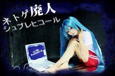 Tocchi(Tocchi) Hatsune Miku Cosplay Photo - Cure WorldCosplay