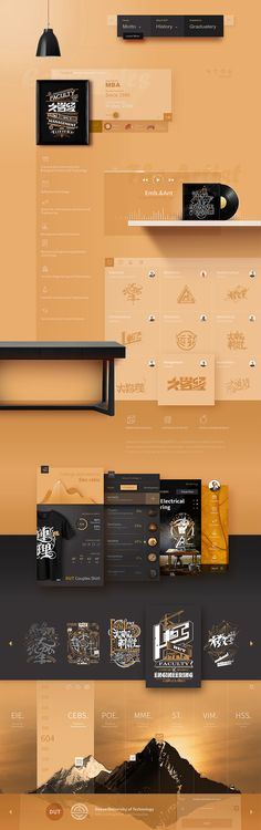 Retro style Ui design concept for School. Ny Daz_Qu.