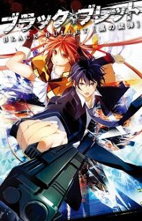 Black Bullet English Subtitle [Complete] - Anime Outs