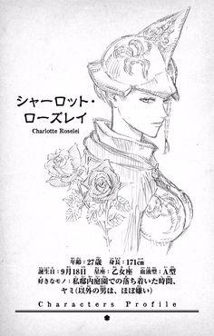 Black Clover characters profile: Charlotte Roselei.