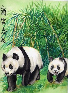 Panda by ~Nihao on deviantART