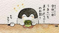 Penguin Drawing, Penguin Cartoon, Penguin Party, Kawaii Illustration, Cute Penguins, Kawaii Art, Drawing Reference, Cute Drawings, Cute Art