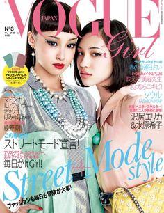 Japanese fashion / vogue japan