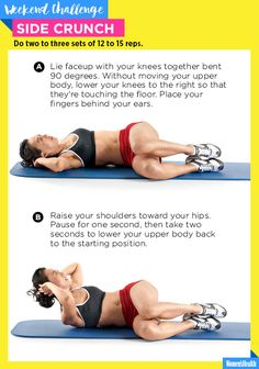 Weekend Challenge Workout - This Is THE Move for Anyone Working Towards a Flat Tummy  http://www.womenshealthmag.com/fitness/side-crunch-challenge
