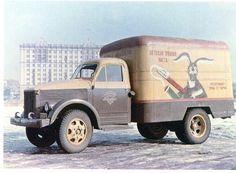 05 ГАЗ-51 с изотермическим кузовом КИ 51 Детская зубная паста
