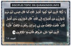 Browse Disciples Quran Topic on http://Quranindex.info/search/disciples #Quran #Islam [61:14]