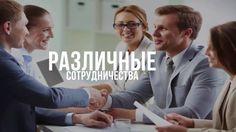 Оптово розничный Интернет магазин SCER ru  Товары для дома, электроника,...