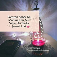 🤗Jannat h vo mujhe chahiye🤗🤗 Islamic Images, Islamic Love Quotes, Islamic Inspirational Quotes, Muslim Quotes, Islamic Pictures, Quotes For Dp, Girly Quotes, Quran Pak, Islam Quran