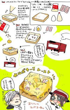 Sad Comics, Identity Art, Food Art, Animals And Pets, Concept, Manga, Carrot, Funny, Cute