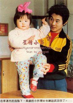 Jet Li, Brice Lee, Sammo Hung, I Love Him, My Love, Martial Artists, Life Philosophy, Jackie Chan, Man Fashion
