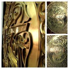 Mescidi Nabevi wooden door and metal applications (2)
