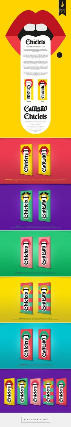 Chiclets - Packaging of the World - Creative Package Design Gallery - http://www.packagingoftheworld.com/2018/01/chiclets.html