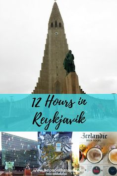 Reykjavik is the perfect layover city. There are dozens of flights that stop there from the U.S. to Europe and vice versa. Sometimes you only have a short layover in Iceland. But if you plan accordingly, you can arrange your flights so you have a whole day in Reykjavik. If you happen to have a long layover, here are a few things you can do in Reykjavik during your quick visit. #mystopover #iceland